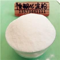 内墙腻子粉用预糊化淀粉加量少易施工