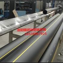 周口HDPE燃气管道价格/PE燃气管道厂家河北生产