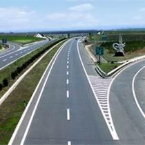 化州公路划减速带,道路画线大概是什么价格,交通工程如