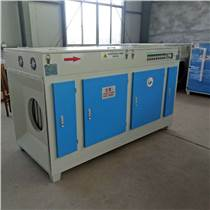 晨明直供废气处理设备空气净化器等离子光氧设备