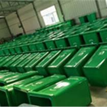 240升鐵垃圾桶