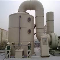 酸雾处理塔化工锅炉废气净化装置东莞环保公司厂家直销
