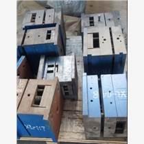 東莞黃江回收舊模具長安二手模具回收