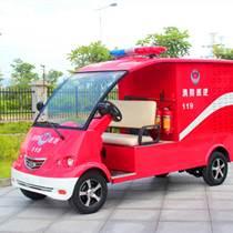 山東電動消防車的價格