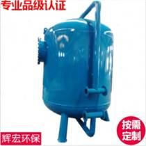 环保污水处理设备机械过滤器
