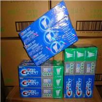 廣州牙膏廠家貨源 低價佳潔士牙膏批發