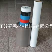 可熔性聚四氟乙烯薄膜,铁氟龙薄膜采用大金原料
