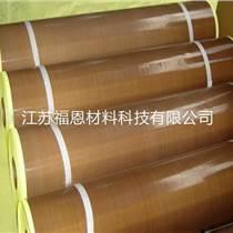油田膠帶檢泵作業特氟龍絕緣鐵氟龍纖維膠帶