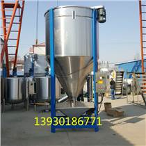 勝達供應3000kg塑料提升式拌料機塑料混合機立式混