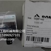 宝马格压路机BW226D-4线圈05587443