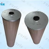电站设备用离子树脂交换滤芯HC0653FAG39Z哦