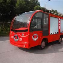 電動消防車的功能
