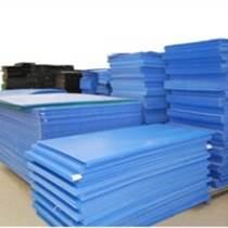 枣庄中空板刀卡箱  枣庄钙塑板板材