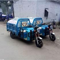电动三轮洒水车  洒水车厂家绿化洒水车