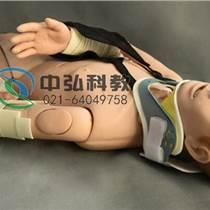 欣标科教XB/112闭合式四肢骨折固定训练模型人