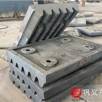 采购合金颚式破碎机的边护板咨询东辰实业靠谱