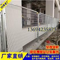 海南鐵路防護圍網 海口鋼板拉伸網廠家 軌道交通圍欄護
