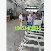 经济实用型玻镁外墙防火装饰板生产线设备厂家