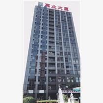 北京正规有实力信誉好的股票配资公司