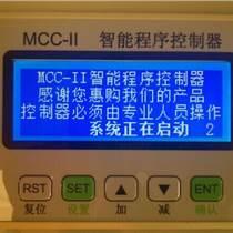 利陽環保MCC-B面板式脈沖控制儀抗干擾性強 價格優