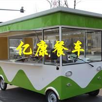 专业生产电动小吃车厂家