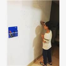 廣州磁善家生產可擦寫磁性軟白板
