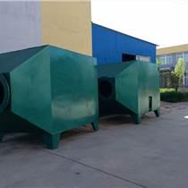 供應廠家重慶汽車修理廠漆氣廢氣處理環保設備