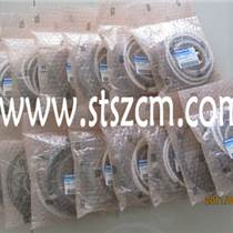 【熱銷頭條】小松PC270發電機節溫器-四配套-發電