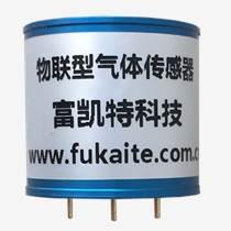 高精度二氧化碳CO2气体传感器