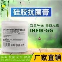硅膠抗菌劑 液態硅膠抗菌劑