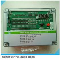 利陽環保QYM-ZC規格齊全質保一年數顯脈沖控制儀