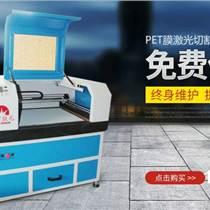 液晶手写板激光切割机,电子画板激光切割机