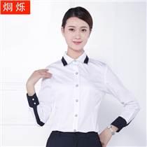 湖南工作服定做女士上装撞色藏青 白领衬衫正装