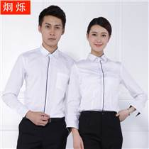长沙职业装定制韩版免烫男士商务休闲套装灰色长袖衬衫