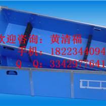 貴州中空板廠家遵義中空板周轉箱遵義中空板行情價