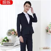 株洲职业套装女西服两件套商务定制来样加工