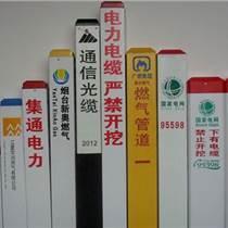 供應下有燃氣警示樁PVC警示樁廠家簡介