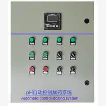 PH自動加藥控制系統