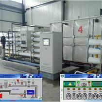 集成化反滲透控制系統
