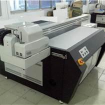 賀州理光瓷磚背景墻打印機廠家 愛普生壁畫打印機多少錢