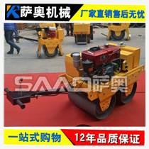 供应优质萨奥压路机手扶式双轮压路机
