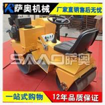 供应优质萨奥SYL-850轻型座驾压路机