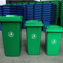 重慶垃圾桶廠家供應120L戶外塑料垃圾桶