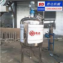 不锈钢液体搅拌罐胶水加热熬胶罐白酒储液罐