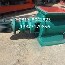 利阳环保YJD型卸料大运转平稳品牌电机星型卸料器