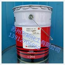 冲床用润滑油 BONNOCM150#工业齿轮油