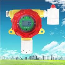 橡胶制品厂苯C6H6气体报警器变送器探头