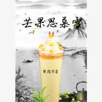 广州冷饮店成本,茶颜书香水质清净