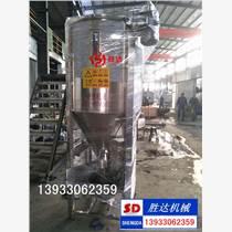 直銷不銹鋼臥式攪拌機除油粉拌料機膩子粉混料機