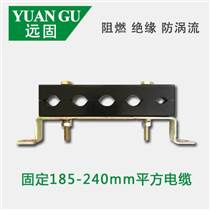多根电缆用五孔电缆固定夹具